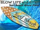 Surf board star gone 00