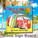 【ハワイアン ウッド サインボード ワーゲンバス&サーフボード】LONG BEACH/WB16001 サーフィン メッセージ看板 木製看板 案内看板 アメリカ看...