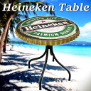 Table heineken 00