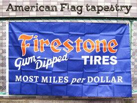 世田谷ベース 【FIRE STONE ファイヤーストーン フラッグ タペストリー】 壁掛け バナー アメ車 カーレース バーグッズ バー ガレージ もようがえ アメリカ雑貨 おしゃれ壁掛け 西海岸風 インテリア アメリカン雑貨