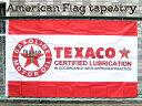 Tapestry texaco 00