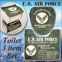 Toilet3set_airforce_00
