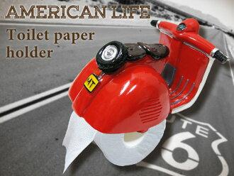 美国卫生纸架 (滑板车 /AZ-478) Vespa 摩托车厕所美国餐馆对象车库老式的美国商品美国小玩意厕所