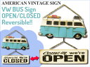 Vw_bus_openclose_sign_00