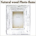 Wood_flame_wh_00