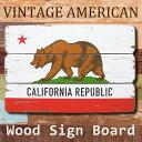 ビンテージ アメリカン ウッド サインボード カリフォルニア リパブリック(CALIFORNIA)メッセージ看板 木製看板 案内看板 アメリカ看板 看板 アメリ...