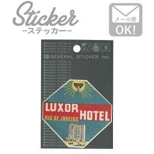 ステッカー シール 車 おしゃれ アウトドア ヴィンテージホテルズ VHS047 ブルー VINTAGE HOTELS STICKER 47