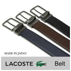 ラコステベルト LACOSTE 「ラコステ」 ベルト LB80080【楽ギフ_包装選択】