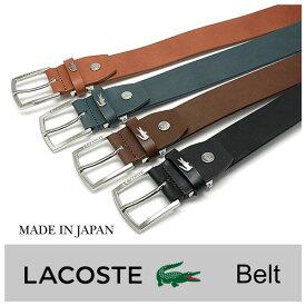 ラコステベルト LACOSTE 「ラコステ」 ベルト LB82575【楽ギフ_包装選択】