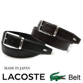 ラコステベルト ラコステ LACOSTE ベルト LB84660【楽ギフ_包装選択】