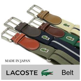 ラコステベルト LACOSTE 「ラコステ」 ベルト LB96465【楽ギフ_包装選択】