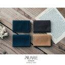 プレリー財布 財布 メンズ コンパクト 極小財布 ミニ財布 コンパクト 小さい スリム 小さい財布 プレゼント キャッシ…