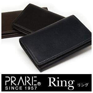 Ring(リング) 名刺入 「プレリー1957」NP18680【楽ギフ_包装選択】