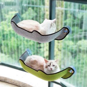 ハンモック ベッド 猫ベッド キャットハンモック ペットベッド 猫ハンモック ネコ ねこ キャットベッド 猫用 おしゃれ ベット 猫用品 洗える 取り付け簡単 ケージ ニャンモック キャット ペ