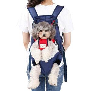 リュック キャリーバッグ ペット キャリー キャリーケース 小型犬 バックパック 犬用 バッグ お出かけ 旅行 おしゃれ ペット用品 リュックサック ペットキャリー 抱っこ 犬用品 リュックキ