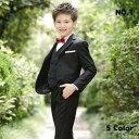 子供服 男の子 子供スーツ フォーマルスーツ 韓国子供服 100 110 120 130 140 150 160 170cm 入学式 卒業式 入園…