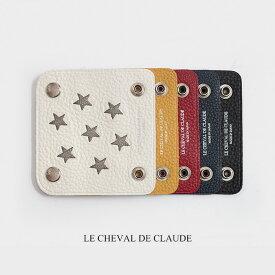 """クロード元町 トートバッグ用 ハンドルカバー [STAR] """"2枚セット"""" Claude 本革 日本製 バッグ l 汗やハンドクリームからハンドルを保護。"""
