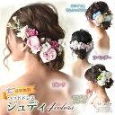 ヘッドドレス 花 ウェディング ジュディ 全4色| バラ 花嫁 ウエディング ブライダル 髪飾り 造花 結婚式 海外挙式 前…