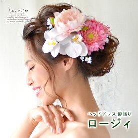 7c4dfc0f42c59 楽天市場 ヘアアクセサリー 花 結婚式の通販