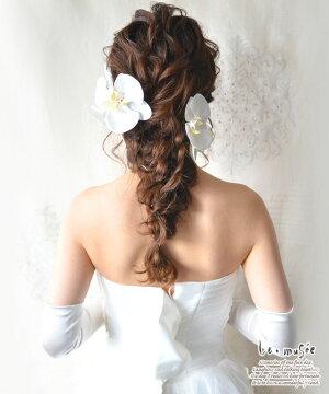 ヘッドドレス花ウェディング胡蝶蘭5輪 ウエディング髪飾り造花成人式結婚式和装ブライダルヘアアクセヘアアクセサリー白無垢色打掛花嫁白大きい振袖袴こちょうらんショートコチョウランリゾート着物ウエディングドレス花飾りヘア