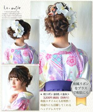 ヘッドドレス(髪飾り)【シルクフラワー】和装用胡蝶蘭5輪セット