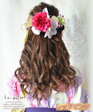 ヘッドドレス花ウェディングダリア雅全4色