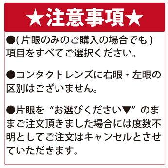 【送料無料】アキュビューオアシス6箱セット(アキュビューオアシス/アキュビューオアシス2week/オアシス2week)