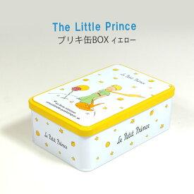 星の王子さま ブリキ缶 BOX /イエロー 小物入れ スクエア フランス メーカー 星の王子様グッズ フランス