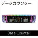 デー太郎ランプ8|中古スロット実機 対応 データカウンター【中古】
