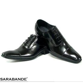 SARABANDE サラバンド 7770BLストレートチップ 内羽根 レースアップ ビジネスシューズ ブラック 日本製 本革ビジネスシューズ 10P19Mar14