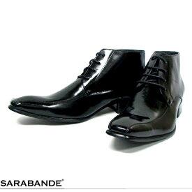 SARABANDE サラバンド 7775BL ロングノーズ スワール レースアップ ビジネスブーツ ブラック