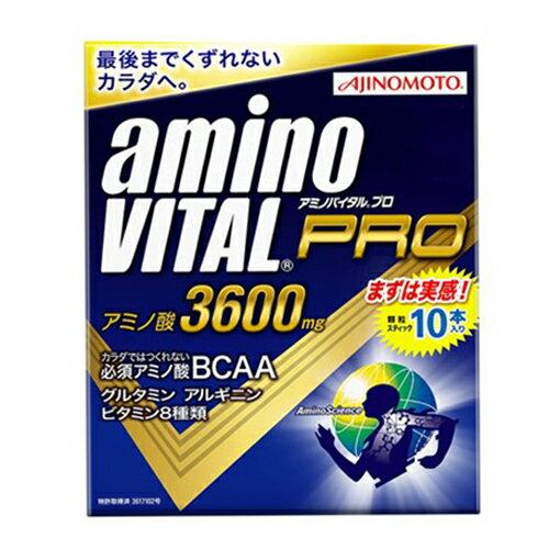 AJINOMOTO 味の素 アミノバイタルプロ 10P 16AM1030