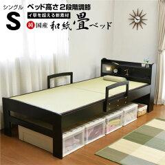 【送料無料】ベッド畳ベッド和-LIALED照明宮棚付きタタミたたみベッド引出し付き宮付きシングルベッドベットシンプルベッド引き出し付きマラソン