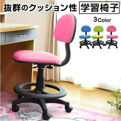 【送料無料】学習椅子ラッキー学習チェア子供学習机