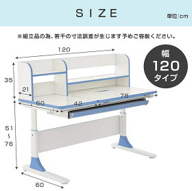 学習机勉強机NEWヒーロー90(机のみ)-LIA幅90cmシンプル角度調整高さ調整姿勢背筋上棚90