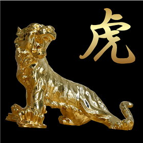 風水グッズ-LIA風水置物インテリア動物運気アップ縁起物女神トラ馬ワニジャガー犬金運仕事運アイテム