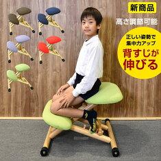 学習椅子バランスチェア学習チェア学習いす学習机勉強机ba004単品勉強机チェアチェアーオフィス子供部屋子供用勉強いす