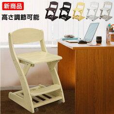 学習椅子木製イス学習チェア学習いす学習机勉強机mo005単品勉強机チェアチェアーオフィス子供部屋子供用勉強いす