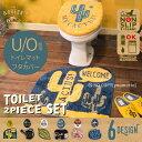\選べる6柄!/&Green トイレ2点セット (U型・O型用)トイレマット フタカバー トイレセット セット おしゃれ サボテン 植物 アウトドア ベアー リーフ インテリア オシャレ 洗える 洗濯