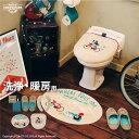 Cozydoors (コージードアーズ) シリーズ洗浄・暖房用 トイレ5点セット 『Cycling』トイレマット フタカバー トイレ…