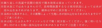 Saltoru?(ソルトル?)シリーズ【撥水加工付き】インテリアマット45×120cmマット足元インテリアマットベニワレン白グレーおしゃれキッチンマットインテリアモノトーン塩系都会的シンプル滑り止め洗える丸洗いOKオールシーズン