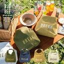 Big Bee クーラーランチバッグ[おしゃれ オシャレ ベーシック ナチュラル アウトドア レジャー キャンプ お弁当箱 バッグ クーラーバッ…