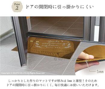 Maison(メゾン)屋外・屋内兼用玄関マット約45×75cmドアマットエントランスマットフレンチシャビーシックプリント玄関インテリアおしゃれオシャレ猫welcomナチュラルすべり止め水洗いTPRTPE