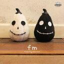 fm ハロウィン ガイコツ パンプキン 大【BN】[ハロウィン パーティーグッズ かぼちゃ デコレーション モノトーン 羊毛 ディスプレイ 玄…