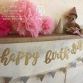 グリッターガーランドカリグラフィーhappybirthday誕生日お祝いパーティーグッズキラキラガーランドオーナメント文字ディスプレイショップインテリア可愛い飾り雑貨パーティーゴールド