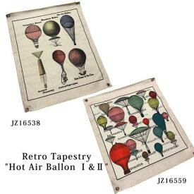 タペストリー おしゃれ レトロ Hot Air Ballon I & II 壁掛け