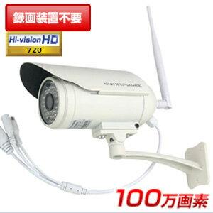 防犯カメラ ワイヤレス SDカード 100万画素 録画 屋外 監視カメラ 2018年新モデル 限定ホワイト 防水・暗視対応 動体検知 人感センサー 小型 AP