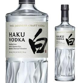サントリー ジャパニーズ クラフトウォッカ HAKU〈白〉40度 700ml JAPANESE CRAFT VODKA 国産米100%使用 ウオッカ スピリッツ sunhaku 長S