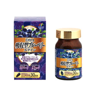 45 g of DHA+ absorbing form blueberry + lutein (*90 500 mg)