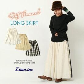 【楽天スーパーSALE】ブロックチェック コットンフランネルスカート フリーサイズ アイボリー ベージュ LIME.INC ライムインク レディース ナチュラル カジュアル ベーシック 大人可愛い ママコーデ 30代 40代 50代 大きいサイズ ゆったり
